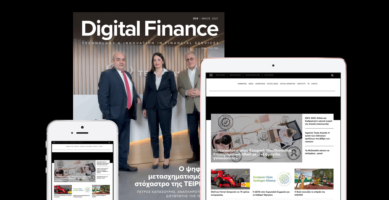 marketingweek newsletter